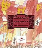 Maos Rote Garden: China und die Kulturrevolution (Chinesische Geschichte)