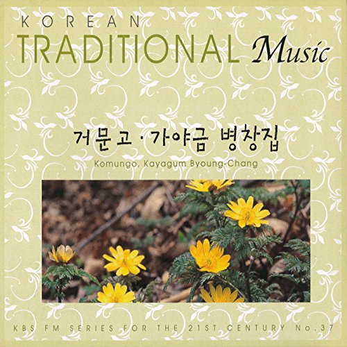 kbs-fm-series-for-the-21st-century-no37-geomungo-gayageum-and-song-collection
