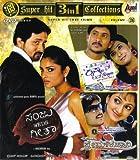 Sanju Weds Geetha/Krishnan Love Story/Prem Kahaani