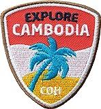 2 x Kambodscha Abzeichen 55 x 60 mm gestickt / Explore Cambodia Backpacker Trekking Reise Asien / Aufnäher Aufbügler Flicken Sticker Patch / für Kleidung Rucksack / Reiseführer Landkarte Karte Buch