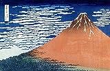 Bilderdepot24 Vlies Fototapete Katsushika Hokusai - Alte