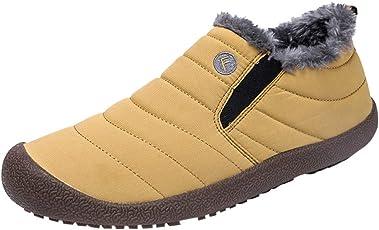 Beikoard Damen Booties Schneestiefel Plus SAMT warm und wasserdicht Rutschfest Baumwollschuhe Schneeschuhe Booties Plüschschuhe