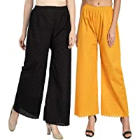 Co-Ords Fashion Women's Palazzo (Pack of 2)