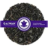 "N° 1135: Tè oolong in foglie""Formosa Oolong"" - 250 g - GAIWAN GERMANY - tè blu, tè in foglie, tè oolong di Formosa"