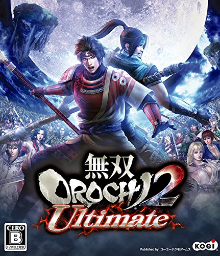 無双OROCHI 2 Ultimate 61mTIUbMsCL