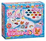 Aqua Beads Art Starter kit (japan import)