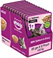 Whiskas Adult (+1 year) Wet Cat Food Salmon 1.2 kg Pouch