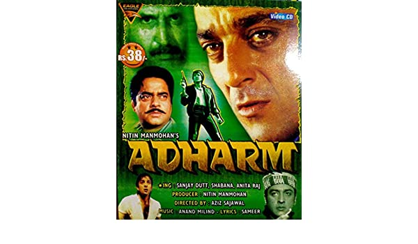 Adharm Movie Telugu Download
