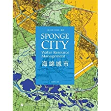 Sponge City, Water Resource Management
