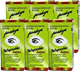 Jiwadaya Ayurvedic Proprietary Medicine Netraprabha Anjana/Herbal Eye Drops (Small, 7gm) - 6 Bottles