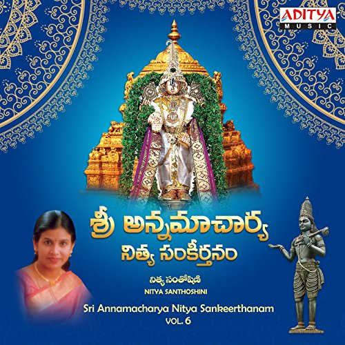 Anthayu neeve mp3 download g. Balakrishna prasad djbaap. Com.