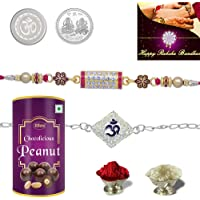DeoDap Silver Plated Rakhi Roli Chawal, Set of 2 with Chocolate Combo and Greeting Cards