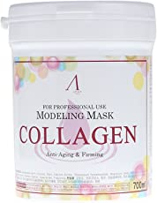 Chom 700ml Modeling Mask Powder Pack Collagen for Anti aging & Firming
