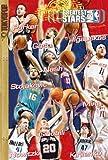 Greatest Stars of the NBA Volume 9: International Stars