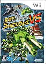 Totsugeki Famicom Wars VS / Battalion Wars 2 [Japan Import]