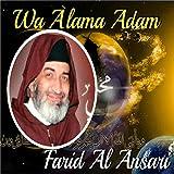 Wa Àlama Adam (Quran - Coran - Islam)