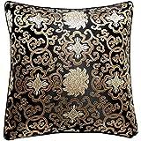 Lorenzo Cana Home Edition Luxus Kissenhülle aus Seidenbrokat Seide Schwarz Gold Brokat Damast Seidenkissen Kissen gewebt Paisley 96047