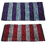 #9: Story@Home Handicraft Style Eco Series 2 Piece Cotton Blend Door Mat Set - 16