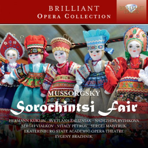 Sorochintsi Fair, Act 2: Guests Are Coming