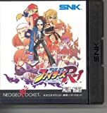 King Of Fighters R1