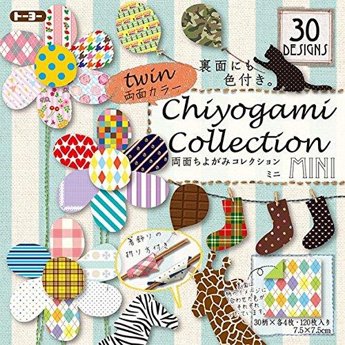 Origami-Papier - Origami-Papier gemustert Set (Chiyogami) - Chiyogami Collection Twin mini - 30 Muster sortiert - 4 Blätter pro Muster - 120 Blatt - 7,5cm x 7,5cm