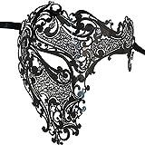 Superw High-End Half Face Metal Tachonado máscara de la Mascarada Cosplay Halloween Dress Máscara de Hierro Forjado (Color : Black)