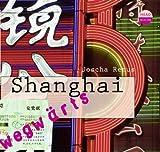 Image de WEGwärts - Shanghai
