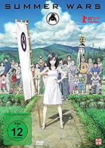 Summer Wars - Deluxe Edition (2 DVDs) [Deluxe Edition]
