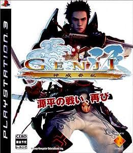 Genji: Kamui Souran / Genji: Days of the Blade (japan import)