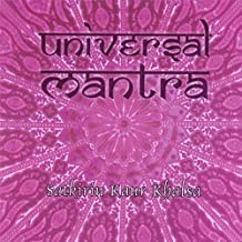 Universal Mantra by Satkirin Kaur Khalsa