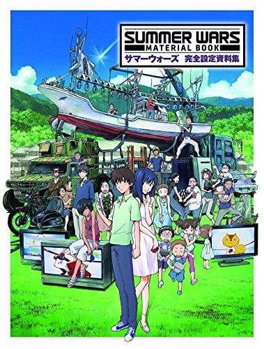 Summer Wars: Material Book (Summer Wars Movie) por Mamoru Hosoda