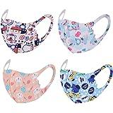 Liloee 4Pcs Children Kids Boys Girls Washable Adjustable Cartoon Lovely Masks