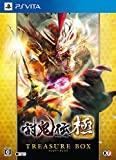 Toukiden Kiwami - Treasure Box [PS Vita]