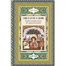 Sri Japji Sahib