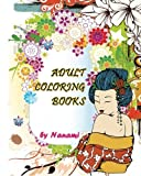 Adult Coloring Books: Stress Relieving Patterns (Japanese Designs)