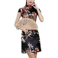 XueXian(TM) Vestito retrò Cinese Qipao Tradizionale Mini Cheongsam a Maniche Corte
