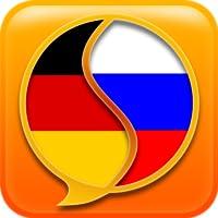 Russisch - Deutsch Wörterbuch