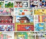Mongolei 50 verschiedene Sondermarken (Briefmarken für Sammler)