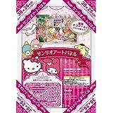 Sanrio Art panel SP031 / 3 (26 x 38cm) White SP031H (japan import)