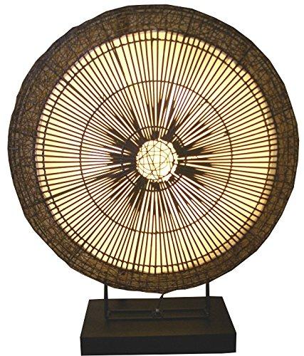 Rattan Stehlampe Rund Rabrid III Riesengroß! Raumteiler Lampe Leuchte