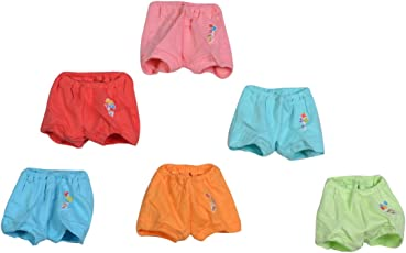GURU KRIPA BABY PRODUCTS ® Presents Cool Soft & Cozy Cotton Baby Girl's & Boy's Panties,Bloomer,Innerwear,Drawer