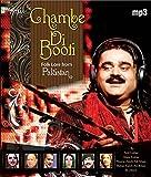 Chambe Di Booti-Folk Lore from Pakistan