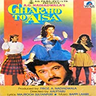 Ghar Ho To Aisa (Original Motion Picture Soundtrack)