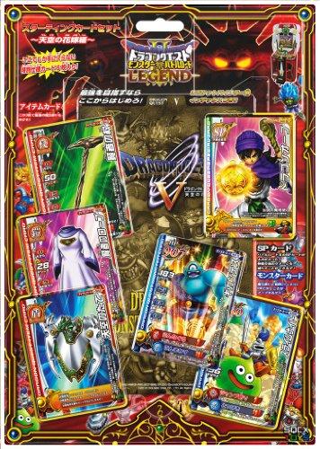 Heavenly Hands (Dragon Quest Monster Battle Road II Legend Starting Card Set -Hand of the Heavenly Bride-)