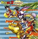 Dragon Ball Z-Best Song Collec [Import Allemand]