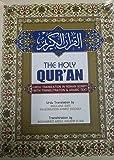 #7: The Holy Quran Urdu Translation In Roman Script With Arabic Text