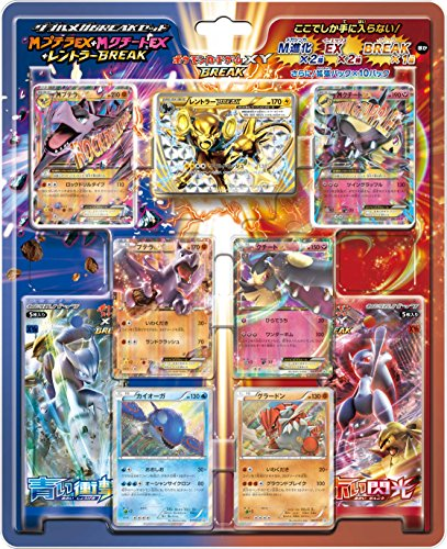 Pokemon Kartenspiel XY Break Double Mega Break Set M Putera EX + M kuchito EX + Luxray Break%¶ÝÏ% japanisches Set (Pokemon Ex Japan)