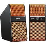 Yamaha NX50OR Enceintes amplifiées pour TV 7 W x 2 Orange
