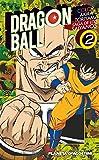 Dragon Ball Color Saiyan nº 02/03 (Manga Shonen)
