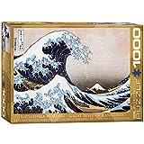 Eurographics Große Welle von Kanagawa von Hokusai - 1000 Teile Puzzle